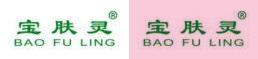 Baofuling