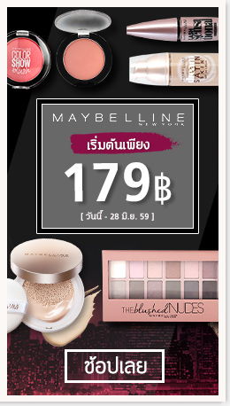 Detail Page_Maybelline_20160622