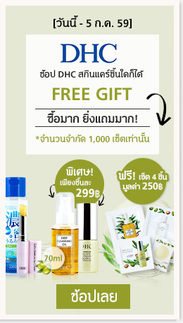 Detail Page_DHC-skincare_20160629
