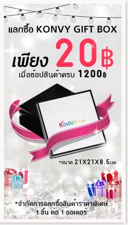 Rightside_Shopingcart_Konvy gift box_Add to