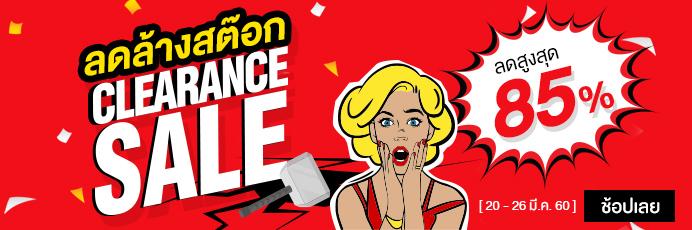 PC_detailpage_Clearance Sale_20170320