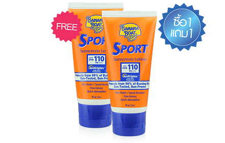  1  1 Banana Boat Sport Sunscreen Lotion SPF 110 PA+++