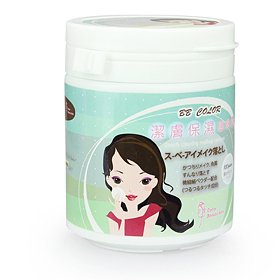 BB Color Deeply Cleansing Makeup Remover 100 sheets