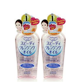 แพ็คคู่ Kose Softymo Speedy Cleansing Oil 60ml