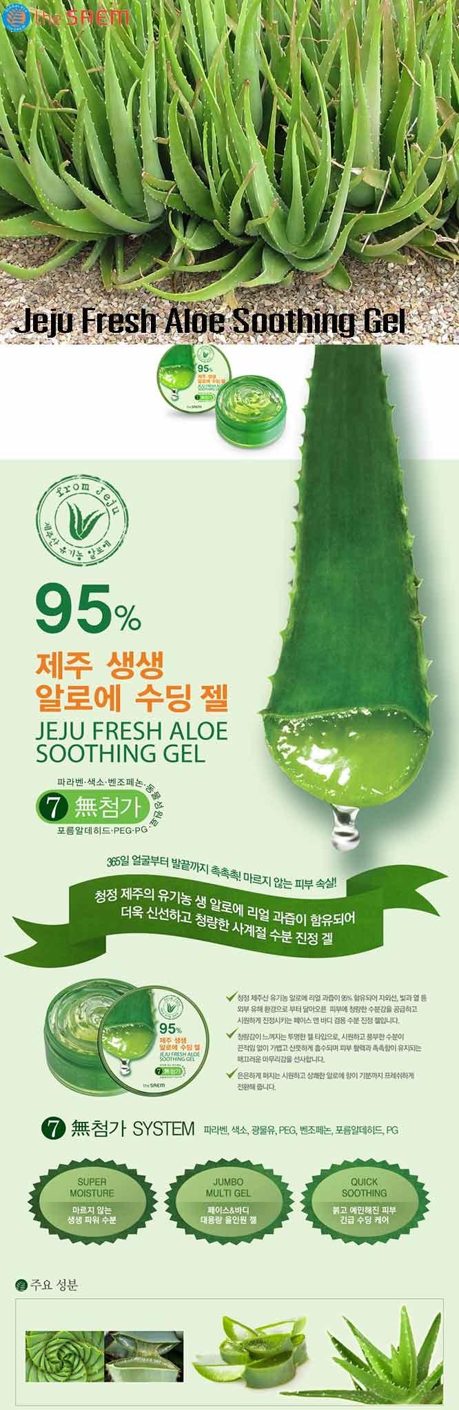 Set The Saem Jeju Fresh Aloe Soothing Gel (120ml x 4)_2