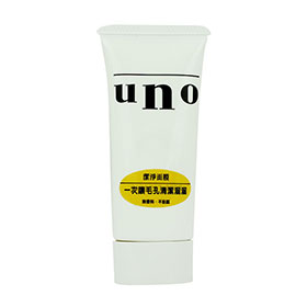 Shiseido Uno Cleanse Pack 40g