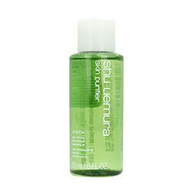 Shu Uemura Anti/Oxi Skin Refining Anti-Dullness Cleansing Oil 50ml (with no box)