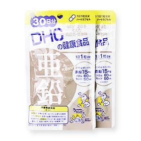 แพ็คคู่ DHC-Supplement Zinc 30 Days (30 Days x 2)