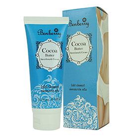 Benberry Cocoa Butter Strechmark Cream 100ml