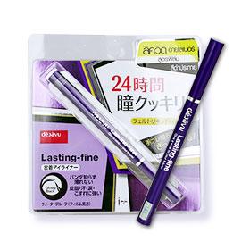Dejavu Lasting Fine Liquid Eyeliner #Glossy Black image