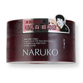 Naruko Raw Job's Tears Supercritical CO2 Pore Minimizing&Brightening Night Gelly 80g