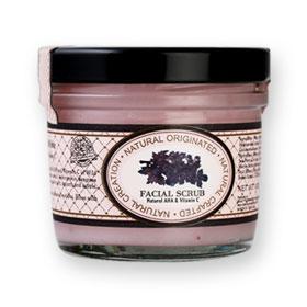Beauty Cottage Wild Berry & Yoghurt Bright & White Facial Scrub 100g