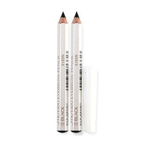 แพ็คคู่ Shiseido Eyebrow Pencil #01 Black (1.2gx2pcs)