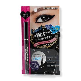 Kiss Me Heavy Rotation Perfect Liquid Eyeliner #Deep Black