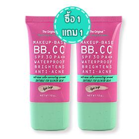 ซื้อ 1 แถม 1 Queen Helene Makeup-Base BB.CC SPF30 PA++ Waterproof Brightens Anti-Acne (10gx2pcs) #Light Beige
