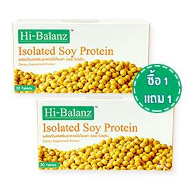 ซื้อ 1 แถม 1 Hi-Balanz Isolated Soy Protein (30Tabletsx2pcs)