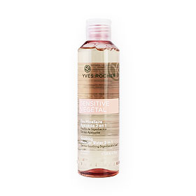 Yves Rocher Sensitive Vegetal Soothing Micellar Water 2 In 1 200ml image