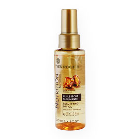 Yves Rocher Nutrition Beautifying Dry Oil 100ml