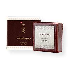 Sulwhasoo Herbal Soap 49g