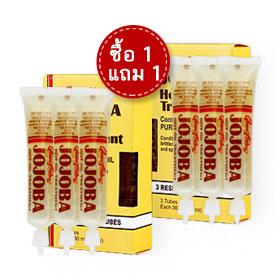 ซื้อ 1 แถม 1 Queen Helene Jojoba Hot Oil Treatment(30mlx3x2)