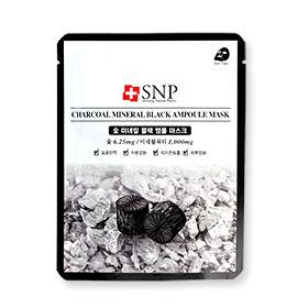 SNP Charcoal Mineral Black Ampoule Mask 1 Sheet (สินค้านี้ไม่ร่วมรายการซื้อ2ชิ้นฟรีค่าจัดส่ง)