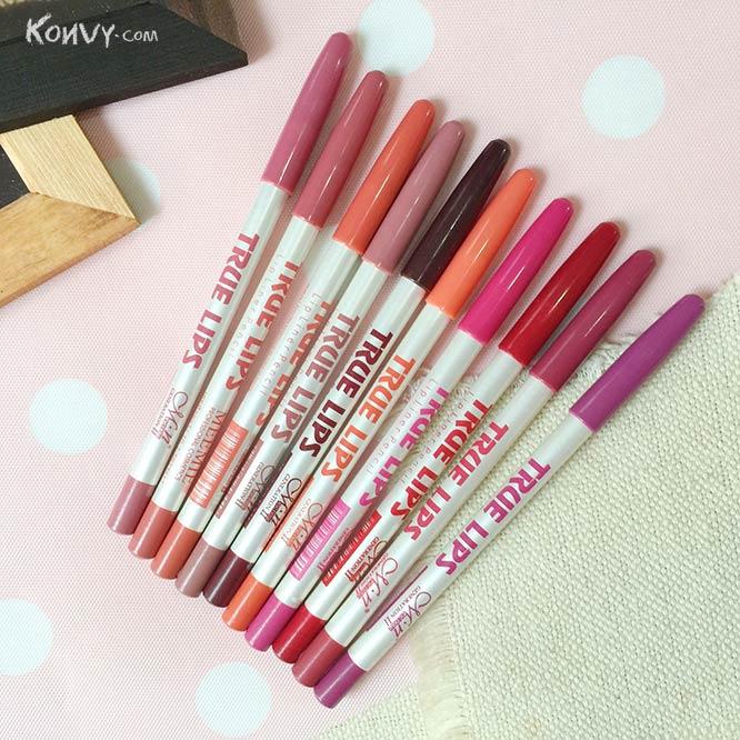 Free! MeeMie True Lips Lip Liner Pencil_2