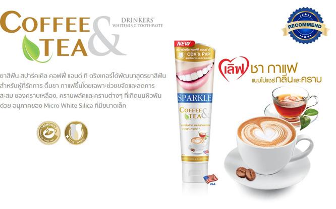 Sparkle Coffee&Tea Drinkers White Toothpaste_1