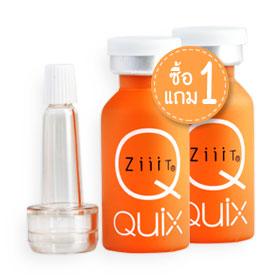 ซื้อ 1 แถม 1 Ziiit Quix Zuper Strength Serum (3g x 2)