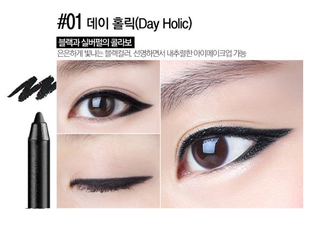 Eglips Ultra Auto Gel Eyeliner #01 Day Holic_2
