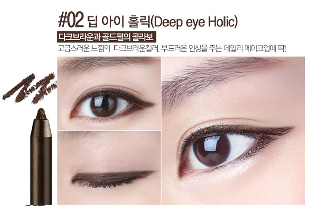 Eglips Ultra Auto Gel Eyeliner #02 Deep Eye Holic_2