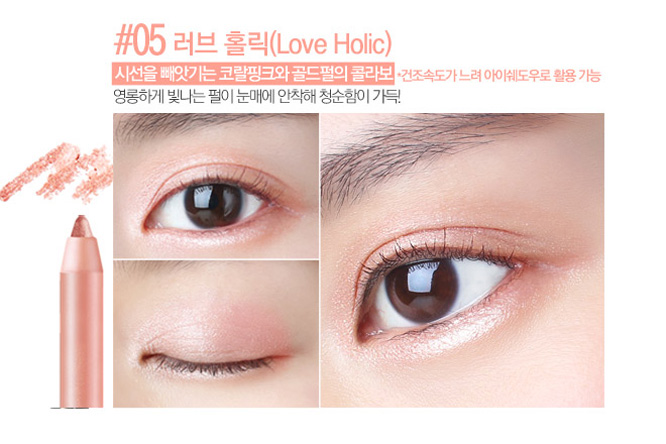 Eglips Ultra Auto Gel Eyeliner #05 Love Holic_2
