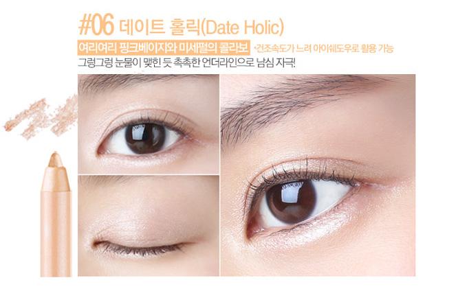 Eglips Ultra Auto Gel Eyeliner #06 Date Holic_2