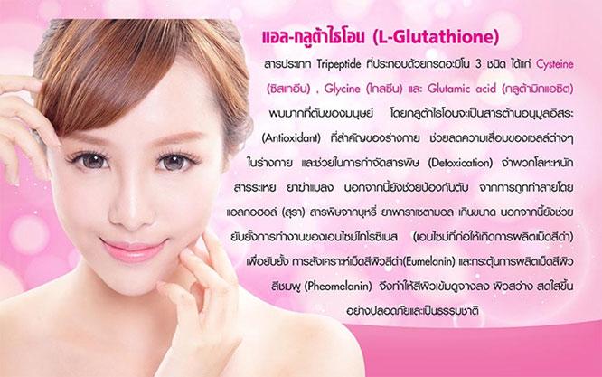Glutamax L-Glutathione 250mg (30 Capsules)_1