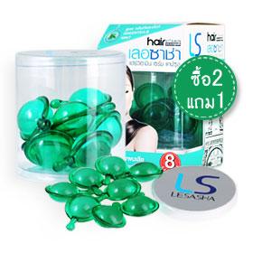 ซื้อ 2 แถม 1 Le'sasha Hair Vitamin Serum Capsule #Greentea&Mint (8 Capsules x3)