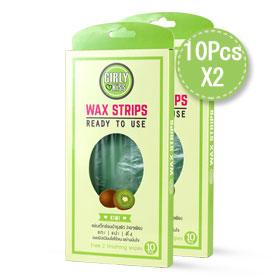 แพ๊คคู่ Girly Kiss Wax Strips #Kiwi (10pcs x 2 boxes)