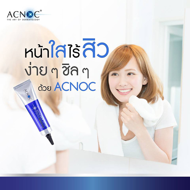 Acnoc Acneser Spot Gel_4
