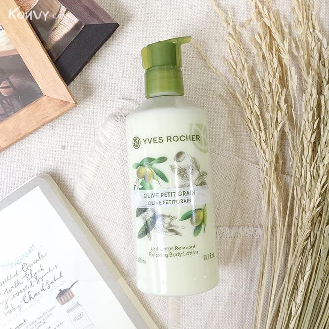 Yves Rocher Relaxing Body Lotion 390ml #Olive Petitgrain_1
