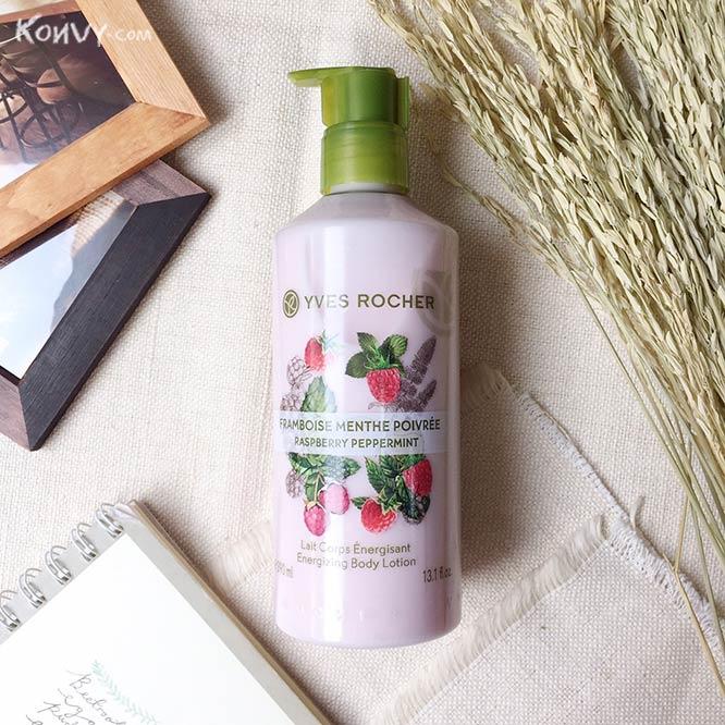Yves Rocher Energizing Body Lotion 390ml # Raspberry Peppermint_1