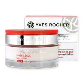 Yves Rocher Wrinkles & Radiance Smoothing Care Night Cream 50ml