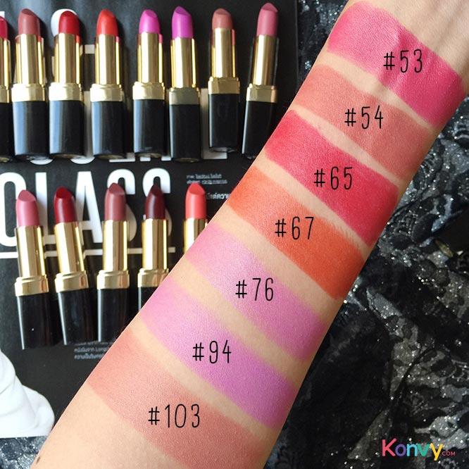 Golden Rose Lipstick Vitamin E #123_3