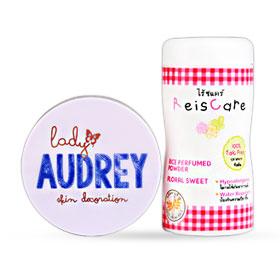Lady Audrey Set 2 Items (Long-Lasting Oil Control 13g #Yellow Colour +  ReisCare 50g)