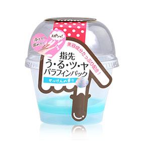 Sosu Nail Pack Blue Soap 10g