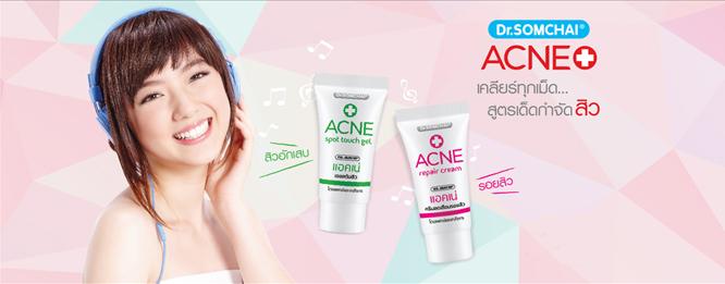 Dr.Somchai Acne Spot Touch Gel_1