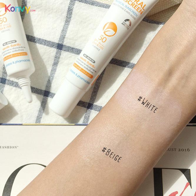 Dr.Somchai Natural Sunscreen SPF50/PA+++ UVA & UVB For Face Prevent Skin Aging #White_4