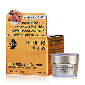 Nuntakar Curcuma Cream Active Plus 5g