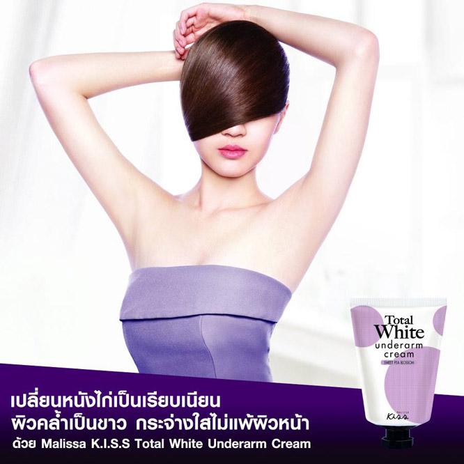 Malissa Kiss Total White Underarm Cream 30ml #Sweet Pea Blossom_1