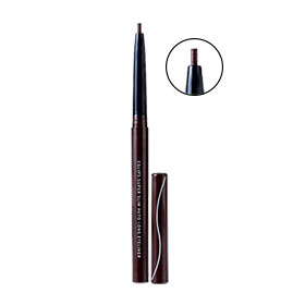 Eglips Super Slim Auto Long Eyeliner #S2 Smokey Brown