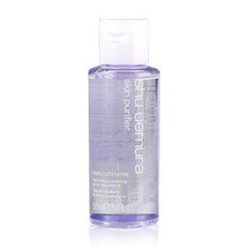 Shu Uemura Skin Purifier Blanc Chroma Bightening & Polishing Gentle Cleansing Oil 50ml