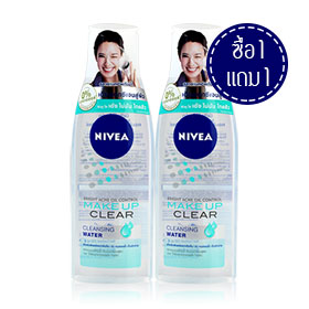 ซื้อ 1 แถม 1 NIVEA Brightening Acne Oil Control Make Up Clear Cleansing Water (200mlx2)