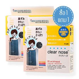 ซื้อ 1 แถม 1 Clear Nose Blackhead Remover Solution Set 3 Items (2pcs)